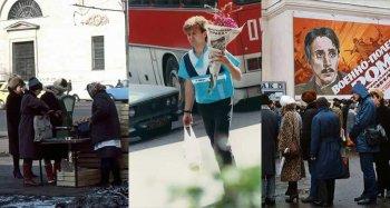Фотографии Москвы середины 1980-х годов во время перестройки