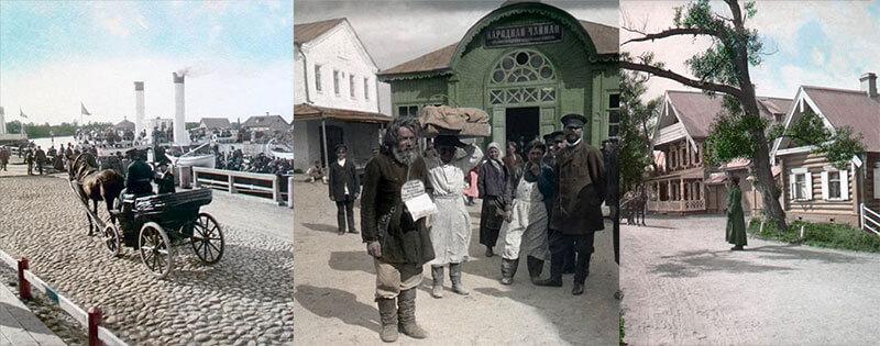 Цветные фотографии России конца 19 века