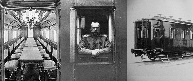 Императорский поезд Николая II для внутренних поездок по царской России