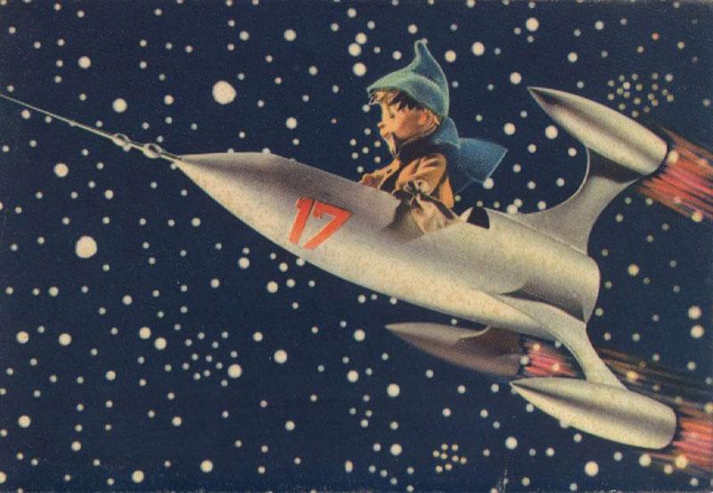 Днем рождения, советская открытка о космосе