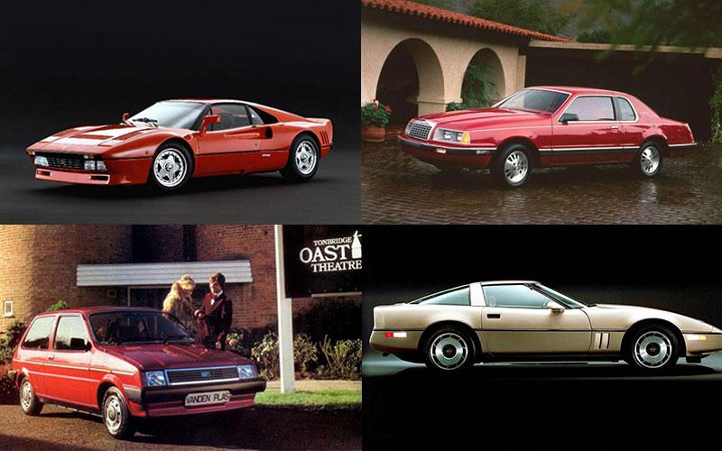 Популярные автомобили 1980-х годов