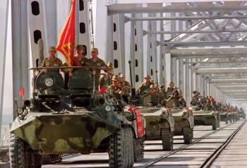 Вывод советских войск из Афганистана в 1989 году