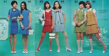 Японская женская мода 1960-х: фото из модного журнала для молодежи Японии