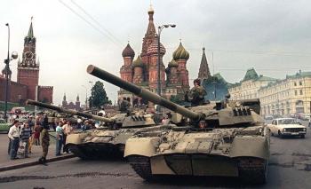Распад Советского Союза в фотографиях, 1991 год