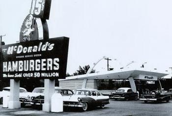Первый ресторан Макдональдс в мире: история создания и фотографии первого McDonald's