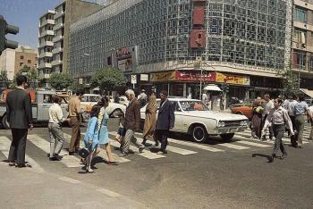 Иран до Исламской революции 1979 года