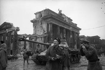 Мир после Второй Мировой Войны